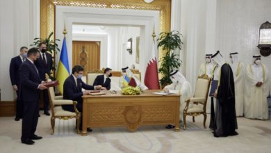 Photo of Ukraine, Qatar sign 15 joint documents